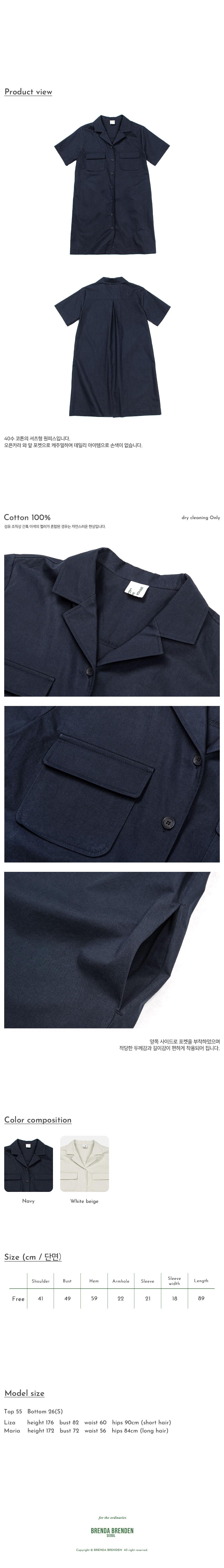 브렌다브렌든 서울(BRENDA BRENDEN SEOUL) Open collar onepiece-navy